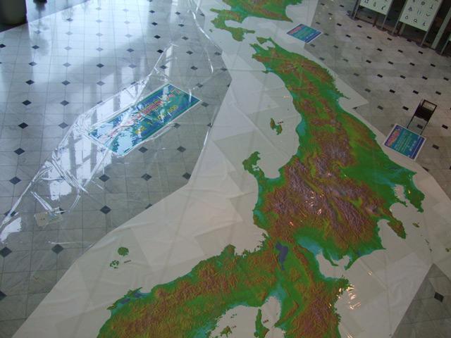 国土地理院 地図と測量の科学館 ...